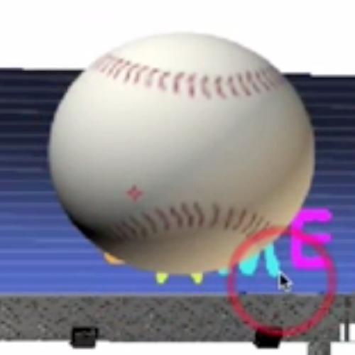 Tutorial 30 - 3D Warps - Unwrapping A Baseball